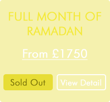 Ramadan Umra Packages