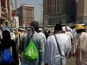 Walk to Haram
